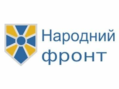 Народний фронт підтримав Постанову про звернення щодо створення Міністерства у справах ветеранів