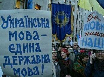 Максим Бурбак: Парламент повинен виконати свій обов'язок і прийняти закон про державну мову (відео)