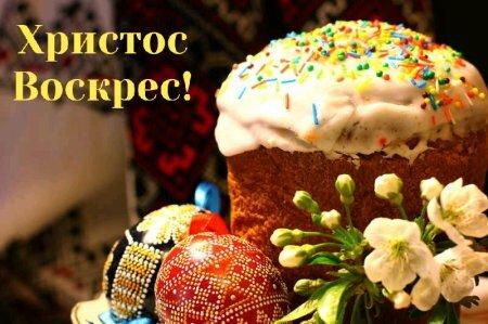 Максим Бурбак привітав з Великоднем