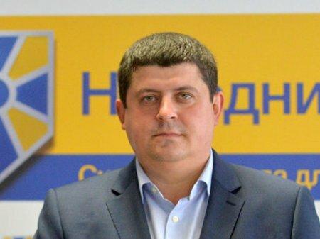 Слава Україні! Героям Слава! - Максим Бурбак