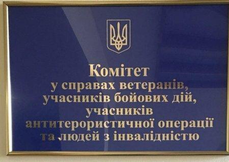 Розглядаємо результати виконання бюджетних програм - Максим Бурбак